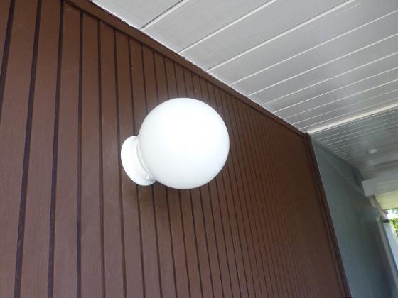 white-exterior-globe