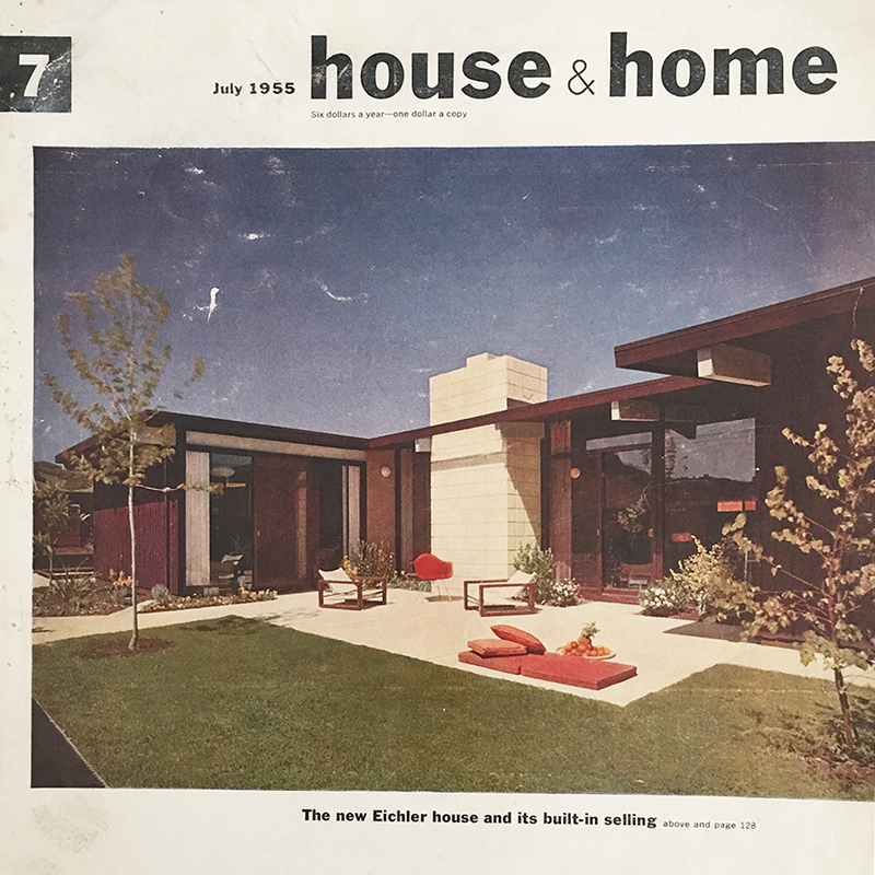 house-and-home-1955